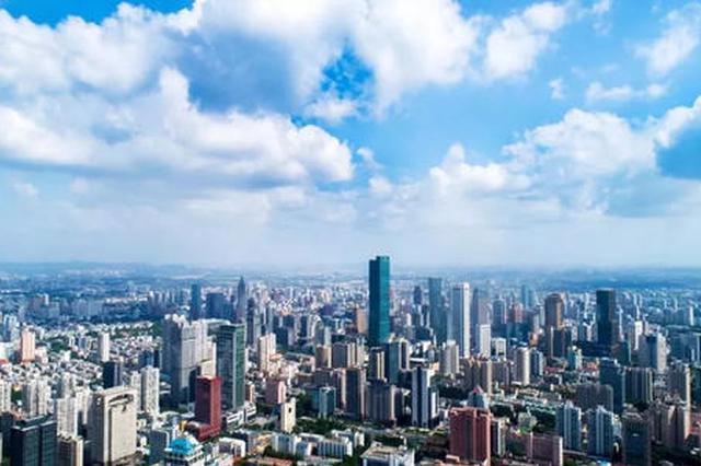 28个全面深化服务贸易创新发展试点获批 西安、西咸新区入选