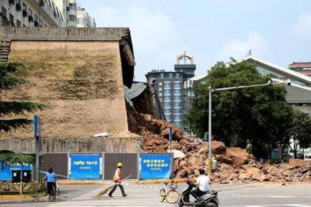 西安正在抢险加固明秦王府城墙坍塌砌体