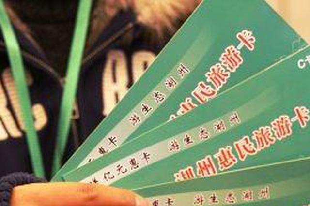 陕西八条措施促进旅游消费 鼓励景区发送免费入园券等