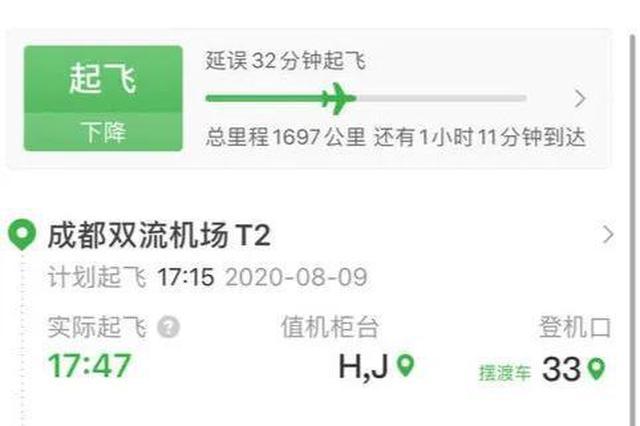 深圳至西安航班骤降6000米,民航局发布调查结果