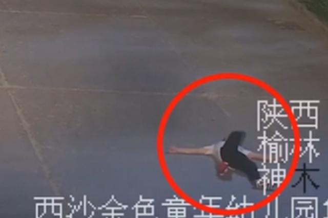 陕西一高中生喝醉酒躺路上,被醉驾司机碾压当场死亡