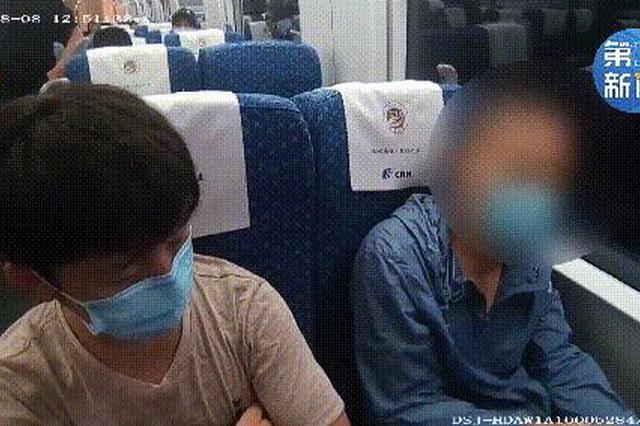 男子高铁上霸座还言语攻击乘警 被警方行政拘留五日