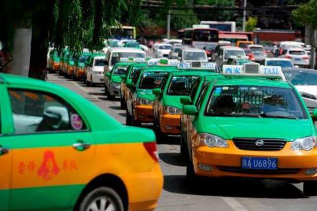 西安爱心车厢获表彰 6800辆出租车为老人爱心接送