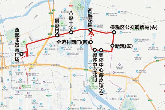 注意啦!全运1号线将于8月31日开通 公交线路图公布