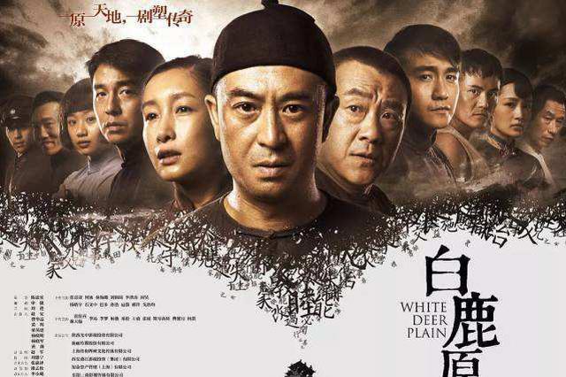 影视陕军亮相香港国际影视展 《白鹿原》等作品获赞