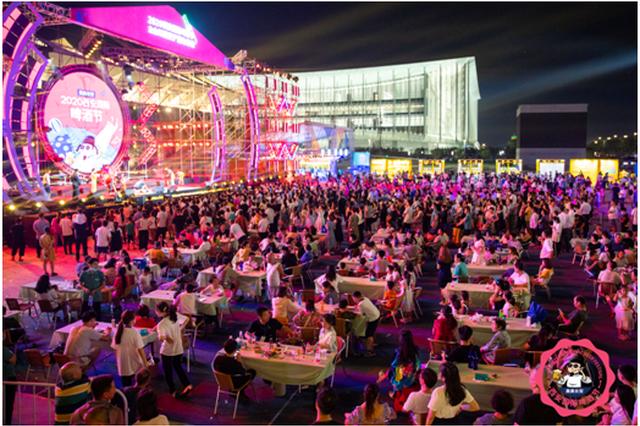精彩十天狂欢季2020西安国际啤酒节浐灞主会场顺利开幕