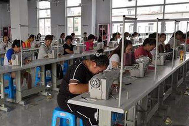 安康五大搬迁社区工厂全覆盖 带动近5000人就业增
