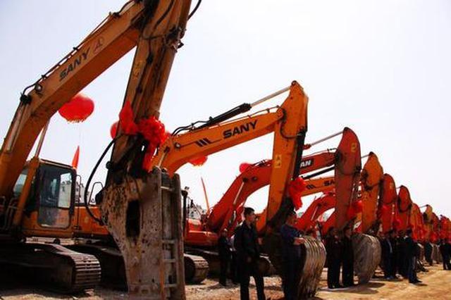 渭南市今年第三次项目集中开工 总投资316亿元