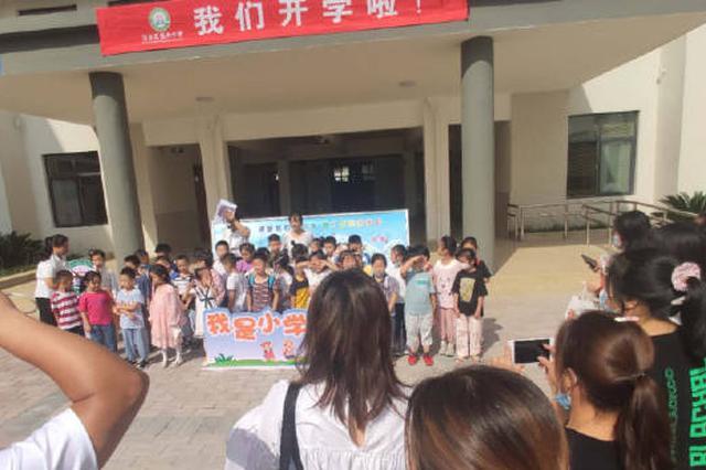 汉中:今年新规划公立学校今天正式开学