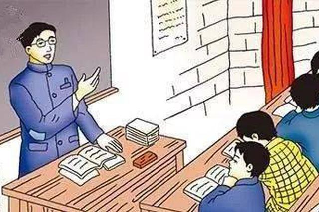 陕2020年乡村优秀青年教师培养奖励计划对象名单公布