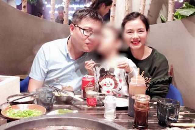 陕西救人溺亡副局长妻子发声:他心中一直有大义