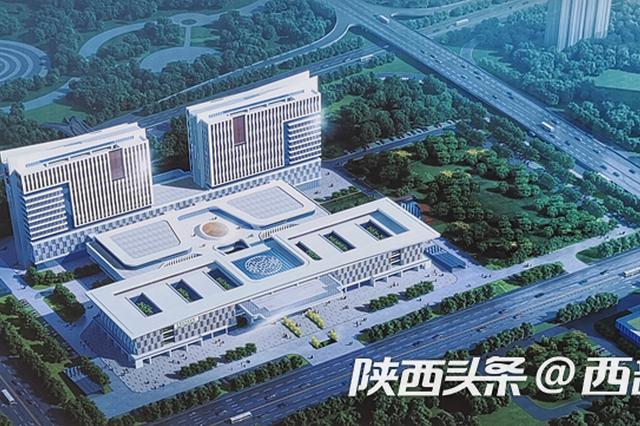 投资11.2亿 宝鸡市中医医院项目预计2022年底建成投用