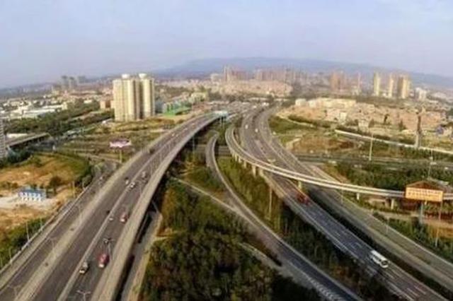 凤城五路、凤城八路立交 主线及匝道全面贯通