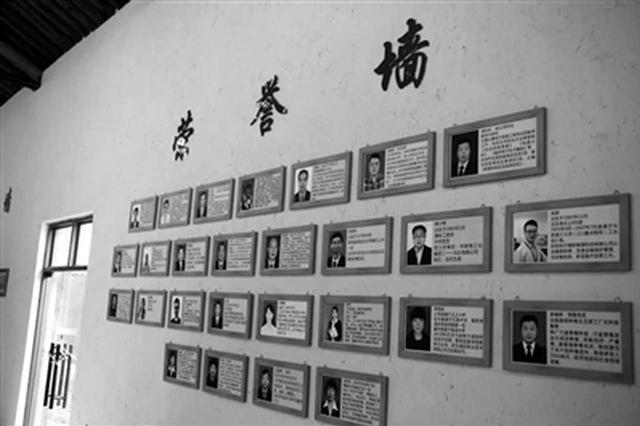 """杨陵区王上村""""三面墙""""展示村民幸福生活"""