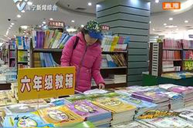 开学季学习用品教辅书热销 家长担心买到劣质书盗版书