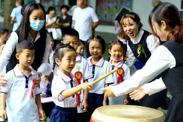 西安一小学举办开学启智礼 200余名新生朱砂启智、击鼓明志
