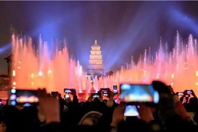 大唐不夜城发布通告:西安大雁塔喷泉表演暂停