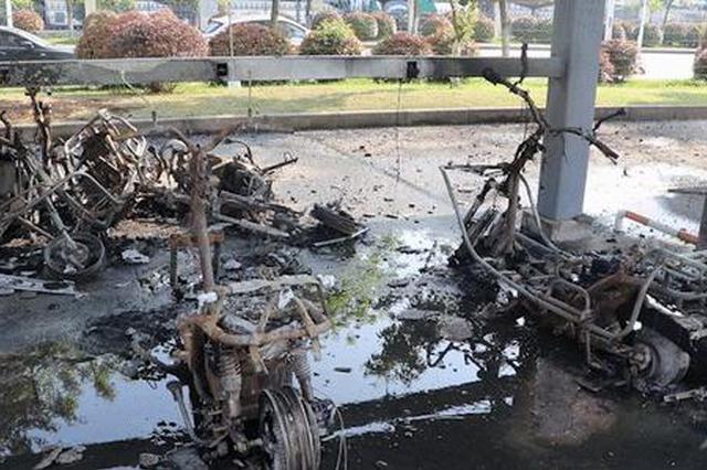 电动车起火烧毁车棚 物业起诉业主获赔2.3万余元