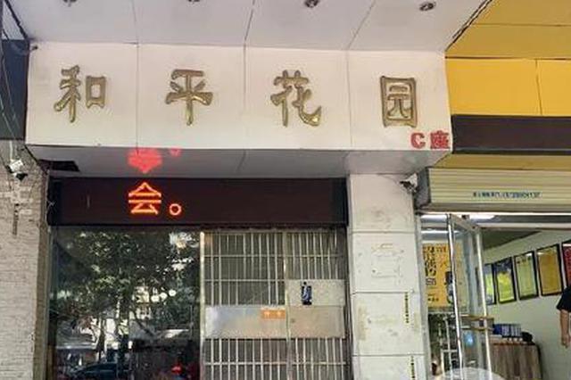 陕西唯一业主自治管理小区账本:自管一年结余83万元