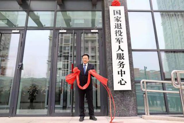 """陕西省军区为退役士兵提供""""一站式""""服务"""