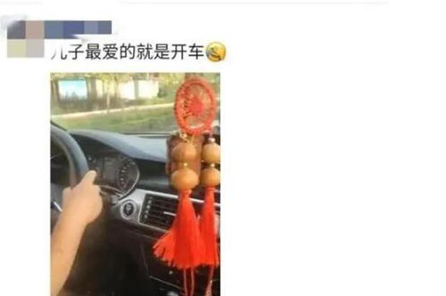 铜川男子让8岁儿子开车上路 还发视频炫耀:天才就是天才