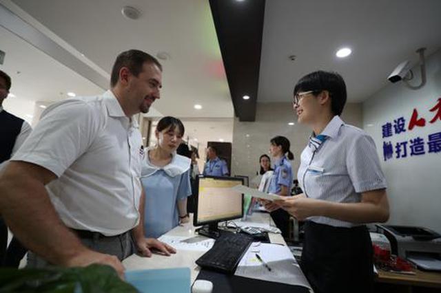 """""""西安人才服务银行""""为人才提供全面金融服务"""