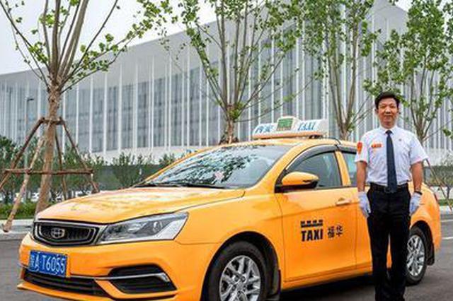 奖金5万元!西安征集出租车驾驶员新制服设计方案