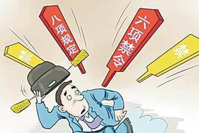 西安将集中整治干部作风问题 着力查办一批重要案件