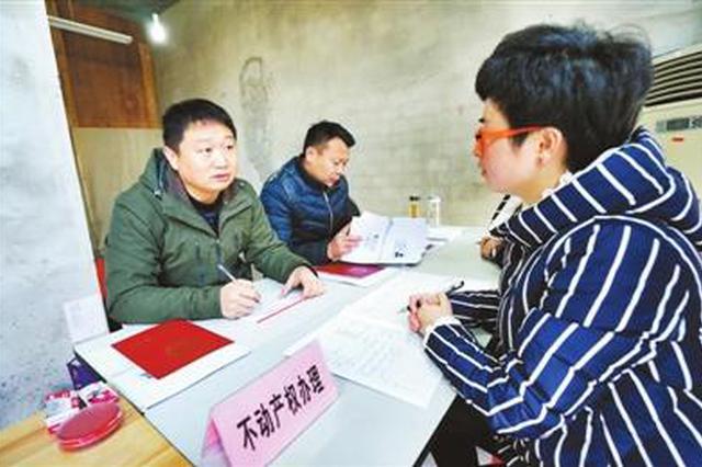重磅!西安停止、移交涉及西咸新区不动产登记业务