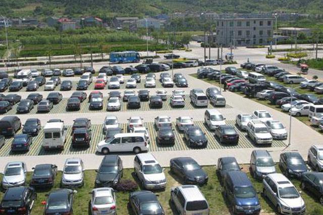 西安交大一附院周边增加车位100个 解决就医停车难