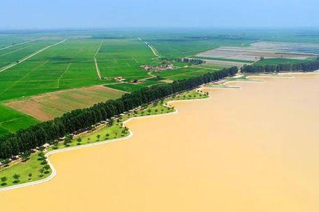 陕西黄河流域生态保护和高质量发展开局良好