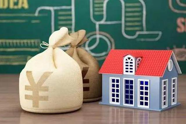西安一大批公租房开始分配 22个小区都有房源