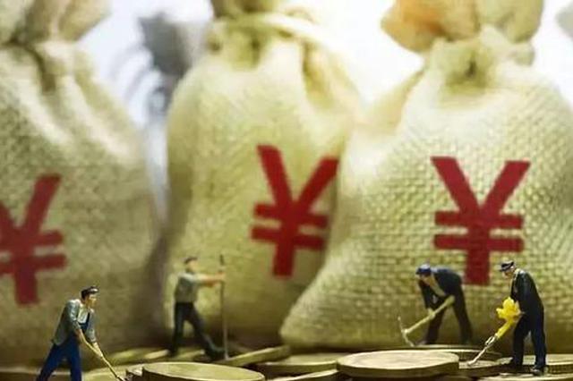 今年上半年 陕西实有市场主体总量达412.37万户