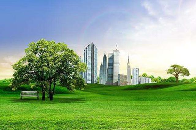 建成开放城市公园5座 西安今年新增城市绿地122万平方米