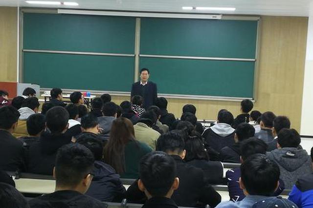 劳模重返校园充电 首届陕西省劳模工匠学历提升班开班