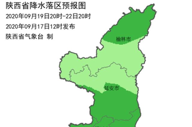 气温下降6~8℃!9月下旬陕西将有三次降水过程