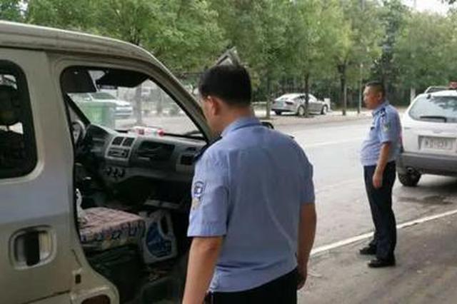 警惕!一男一女在陕西竟以收购二手车当幌子 盗取车辆