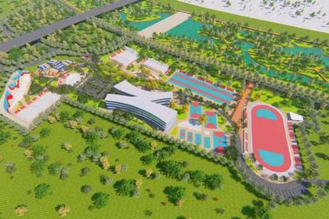 西安承建8所十四运场馆全部竣工 赛后将向社会开放