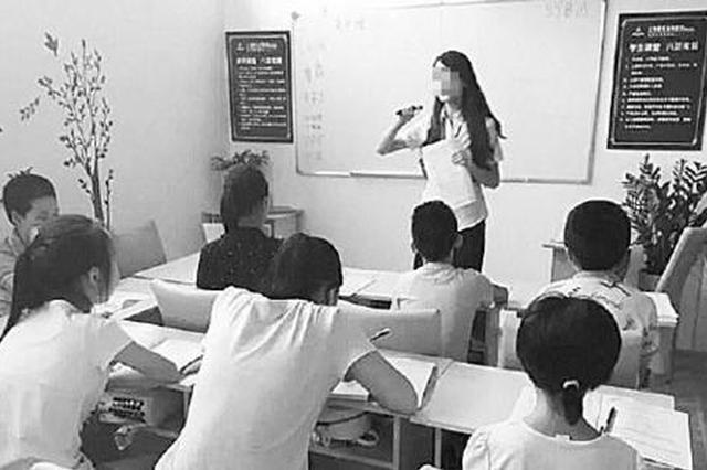 """西安一家长花1.4万元给孩子报辅导班 遭遇""""退费难"""""""