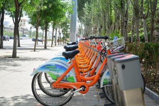 西安投入运营公共自行车7.9万辆 覆盖12个行政及经济开发区