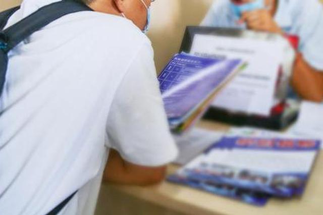 西安提供5300个见习岗位 每人每月1200元生活补贴