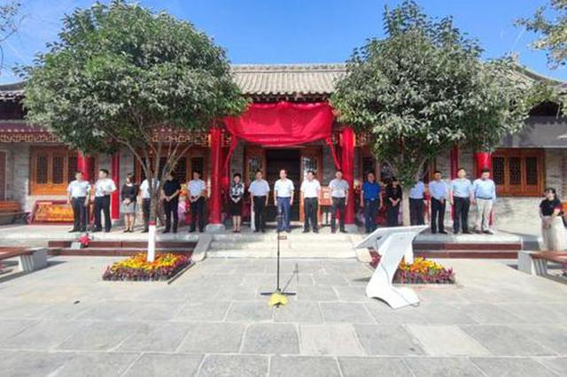 潼关交通博物馆正式开馆 是全省首家交通主题博物馆