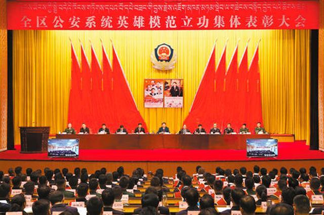 速看!陕西公安受全国表彰集体和个人名单公示!