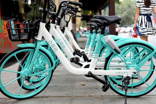 为市民发放免费骑行月卡 青桔助力绿色出行