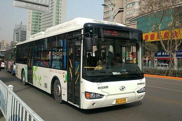 """西安公交开通""""经理热线"""" 解答市民关心问题"""