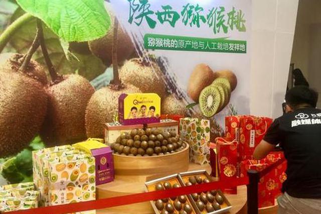 西安举办特色农产品宣传推介活动 支持消费扶贫