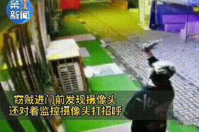 猖狂!三男子3分钟盗走50瓶茅台 还对着监控摄像头打招呼
