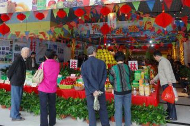 永寿县农产品展销会签约1.16亿元 成功签订合同18个