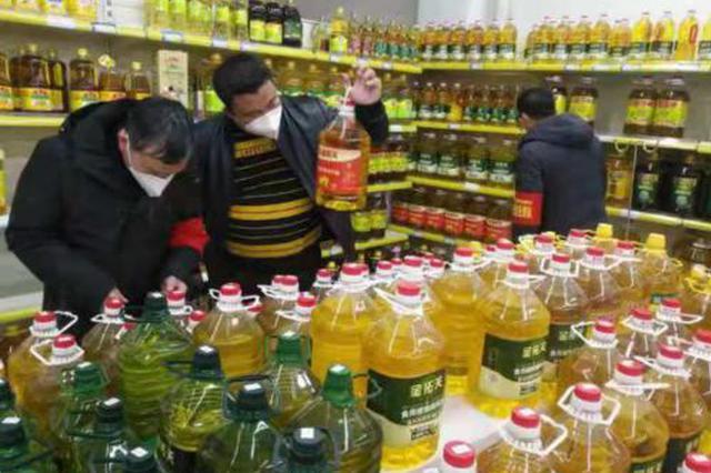陕安排双节期间粮油市场保供稳价工作 确保市场供应不断档