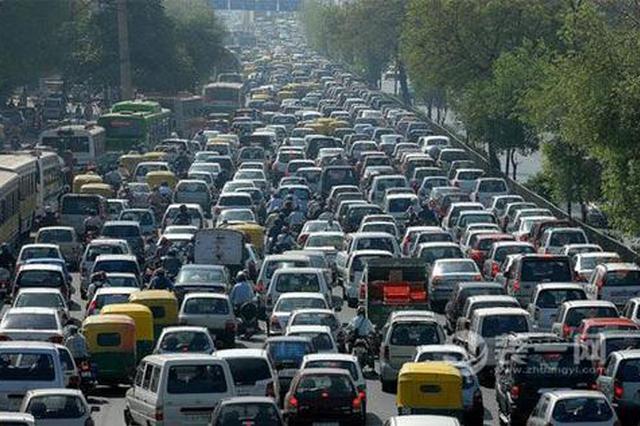 国庆长假出行如何避开交通高峰 这份出行提示请收好